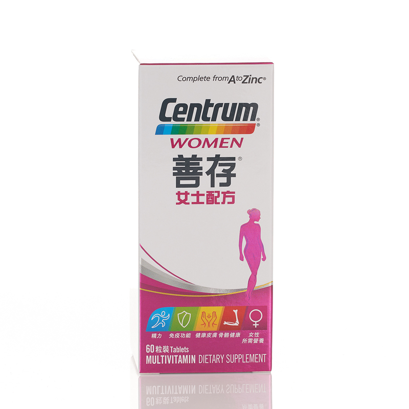 Centrum Women 60pcs