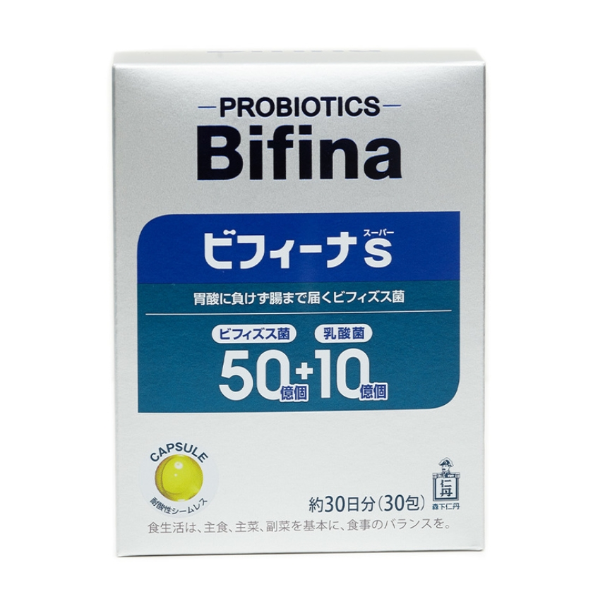 morishita-jintan-probiotics-bifina-promotion-code-guardian.jpg