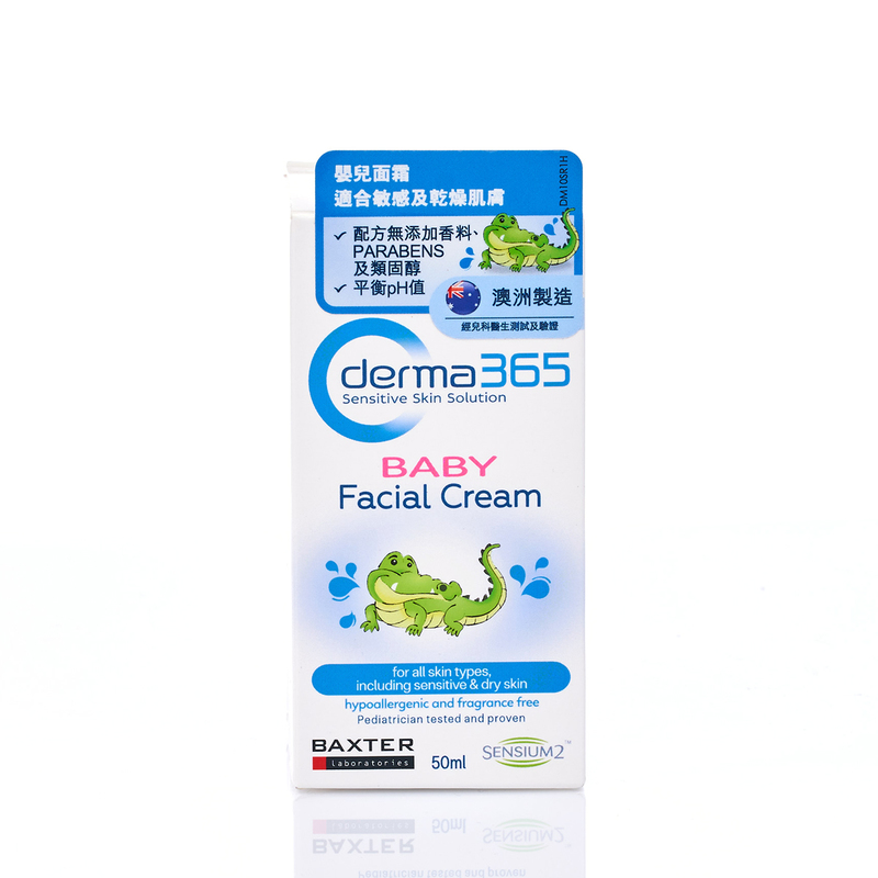 Derma 365 Baby Facial Cream 50mL