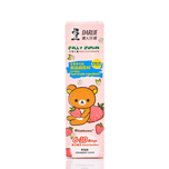 Darlie Kids Toothpaste (6-12 Yrs) Strawberry 60g