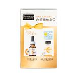 Dermacept(ZO) Skin Refining Set 1box
