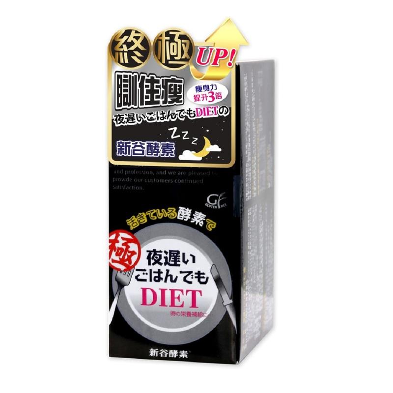 Shinya Koso Night Diet Kiwami 6pcs x 30bags