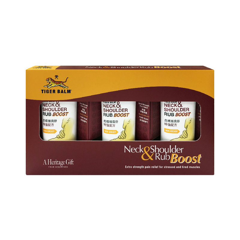 Tiger Balm Neck & Shoulder Rub Boost Triple Pack, 3x50g