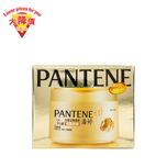 Pantene Milky Treat Mask 270mL