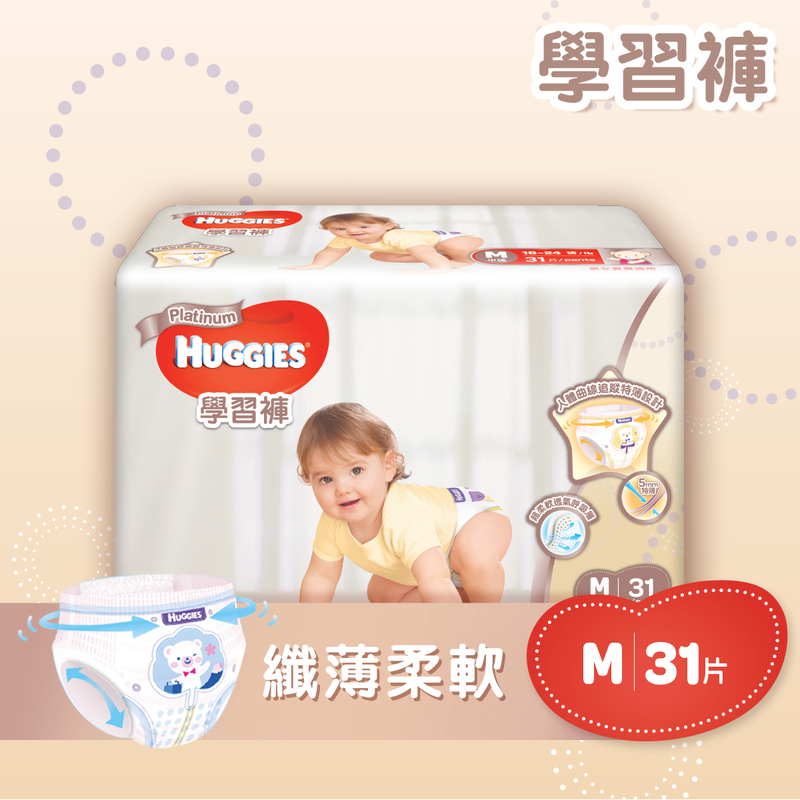 Huggies Platinum Pants M 31pcs