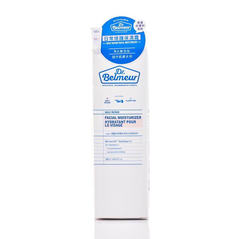 Dr. Belmeur Daily Repair Facial Moisturizer 120mL