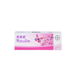 Mercilon Contraceptive 21 Tablets