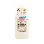Moist Diane Botanical Body Soap (Deep Moist) 500mL