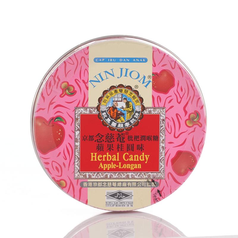 Nin Jiom Herbal Candy (Apple-Longan) 60g