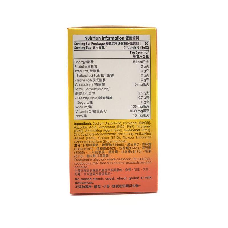Mannings Adult Chewable Vitamin C+Zinc 60pcs