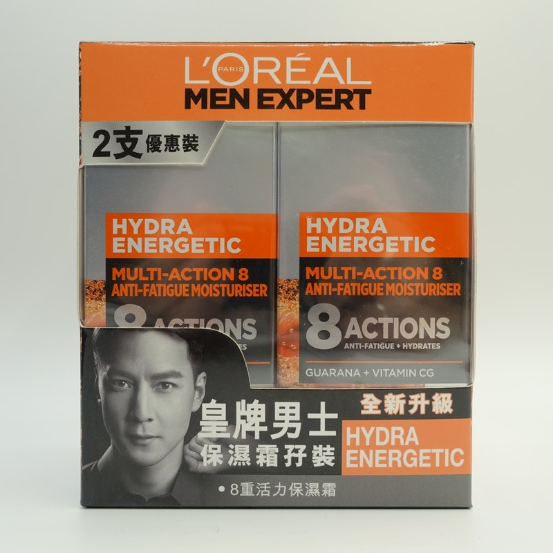 L'Oreal Men Expert Hydra Energetic MA8 Twin Pack 50mLx2bottles