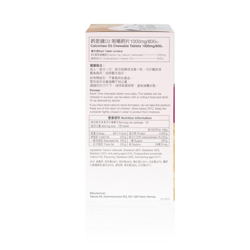 Calcichew Calcium 1000mg + Vitamin D3 800IU 30pcs