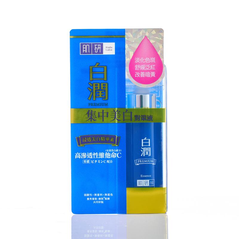 Hada Labo Premium Arbutin Essence 30g