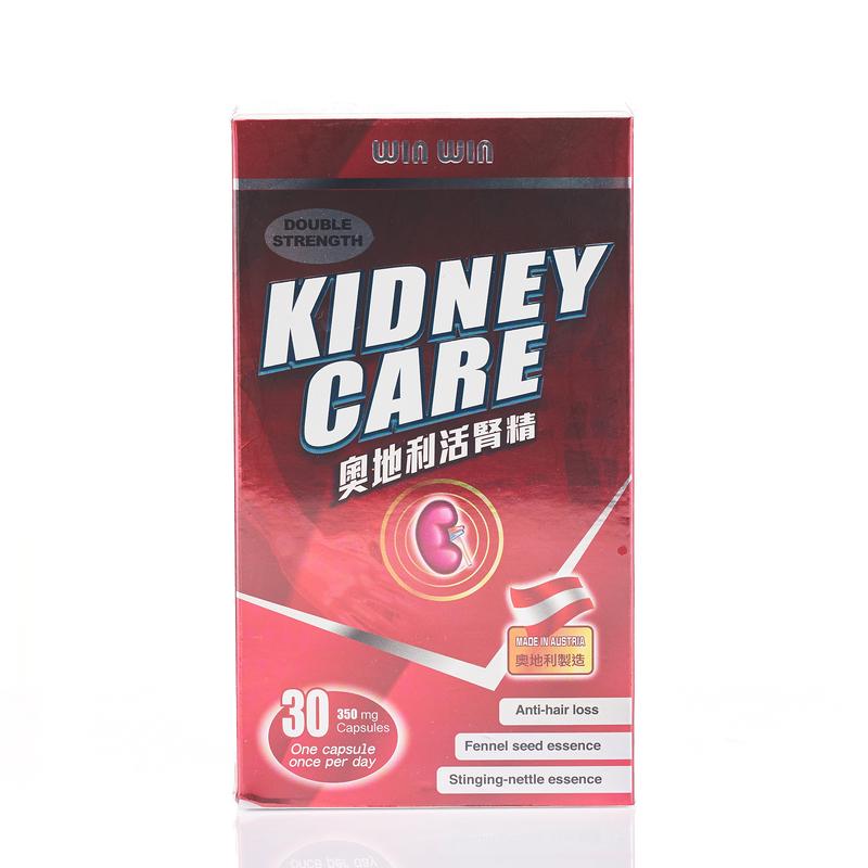 WINWIN Kidney Care 350mg 30pcs