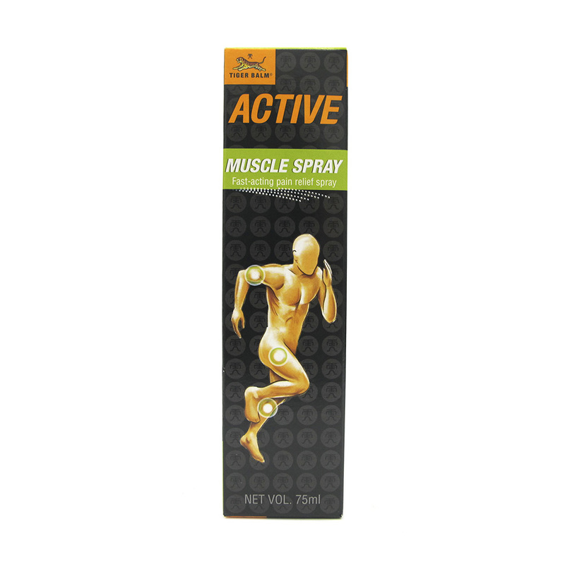 Tiger Balm Active Muscle Spray, 75ml