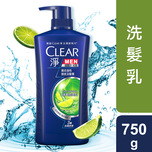 Clear Men Oil Control Shampoo 750mL
