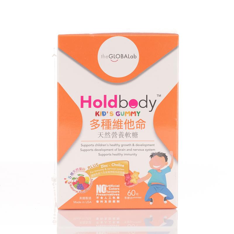 Holdbody Kid's Multi Gummy 60pcs
