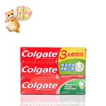 Colgate Cdc Icy Cool Mint Toothpaste 3pcs
