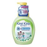 Kirei Kirei Anti-bacterial Foaming Body Wash Refreshing Grape, 900ml