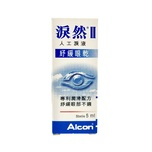 Alcon Tears Naturale II Lubricating Eye Drops 5mL