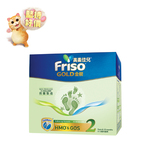 FRISO® Gold Stage 2 Follow-up Formula 1200g