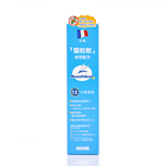 Moustidose Deet Insect Repellent 125mL