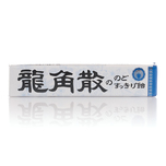 Ryukakusan Throat Refreshing Candy Stick Type 10pcs