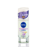 Nivea White & Firm Q10 Serum Deodorant Roll On 50mL