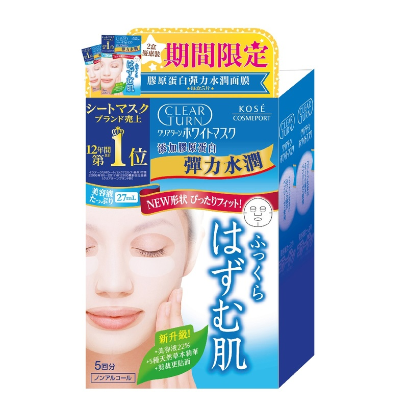 Kose Clear Turn White Collagen Mask 10pcs