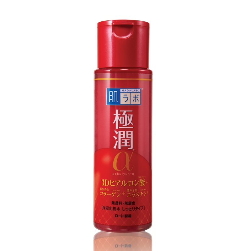 Hada Labo Lifting and Firming Lotion, 170ml