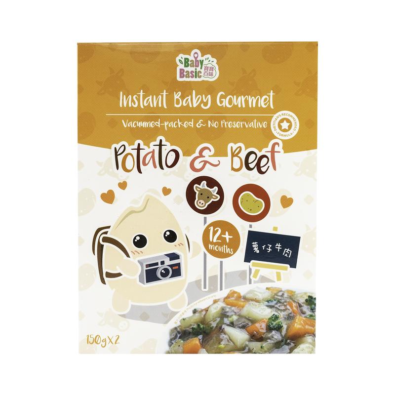 Baby Basic Food Gourmet - Beef 300g