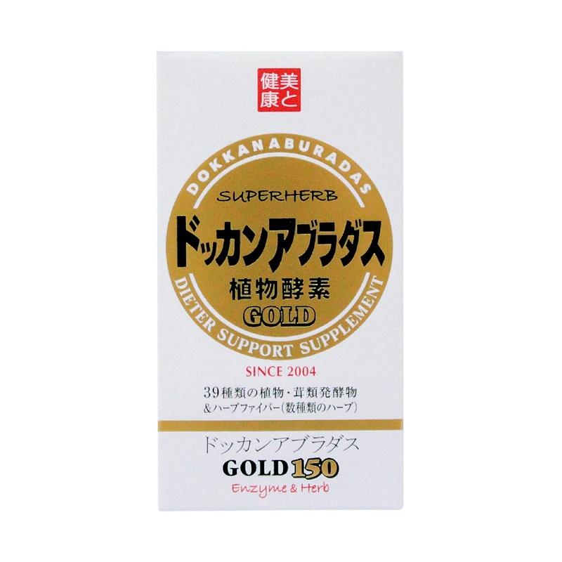 Dokkan Aburadasu Gold 150pcs