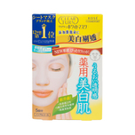 Kose Cosmeport Clear Turn White Vitamin C Mask 5pcs