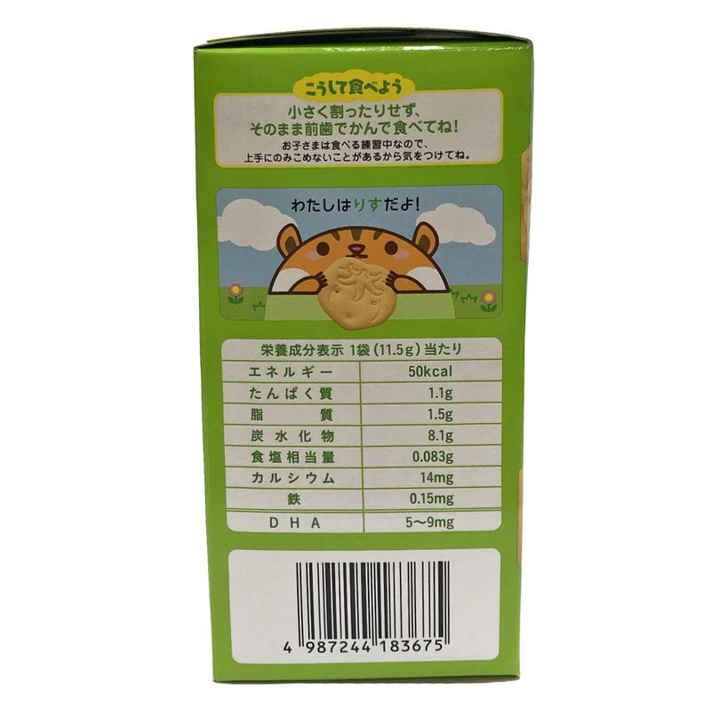 Wakodo  Tomato&Cheese Biscuits (12M+) 34.5g