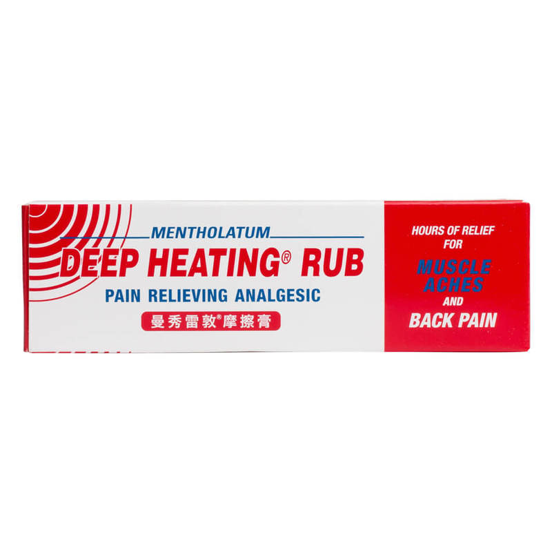 Mentholatum Deep Heating Rub Pain Relieving Analgesic, 35g