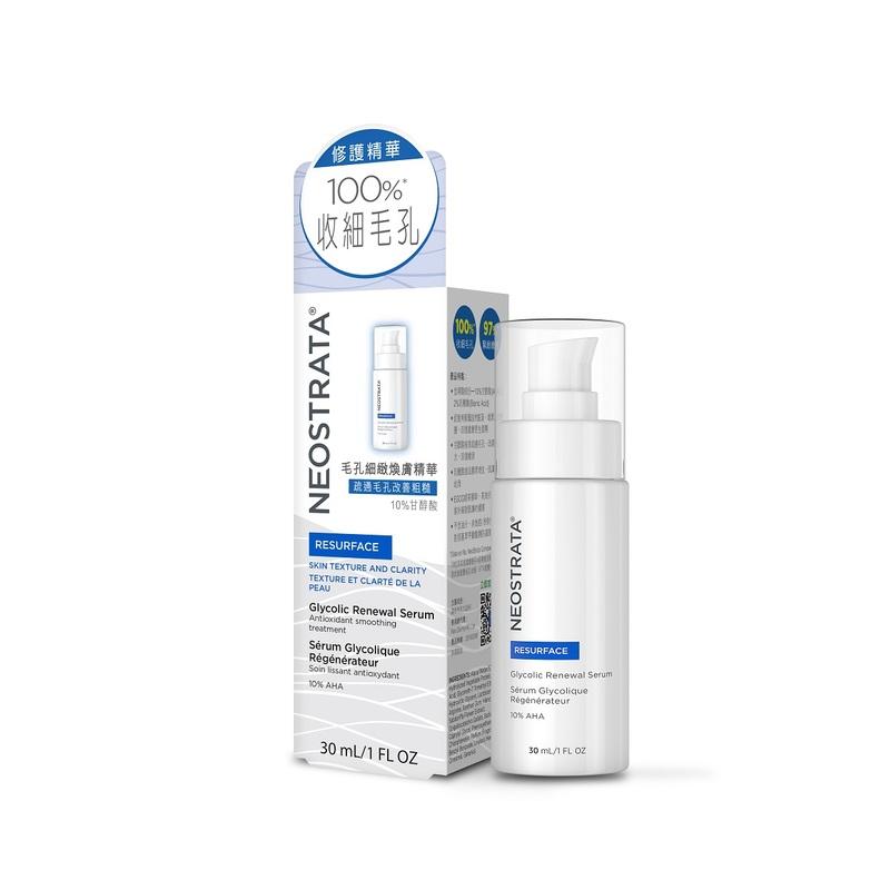 NEOSTRATA Glycolic Renewal Serum 30ml