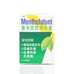 Mentholatum Analgesic Ointment 28g