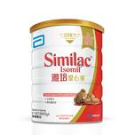 Abbott Similac Isomil900G-Soy Formula 900G