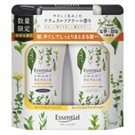 Essential Botanical Breakage Defence Pack 480mL + 480mL