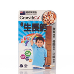 Herb Standard Growth Ca+  Essence 60pcs