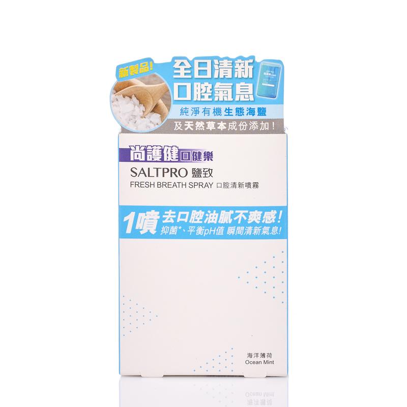 Oralmedic Saltpro Fresh Breath Spray Ocean Mint 15mL