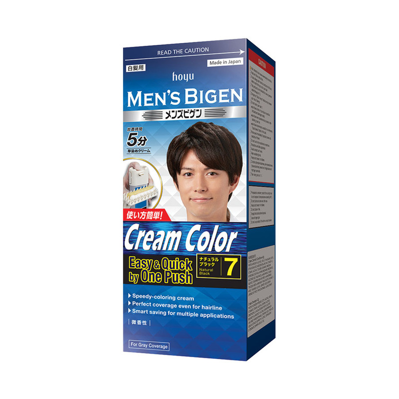 Bigen Men's Cream Color 7 Natural Black, 226g