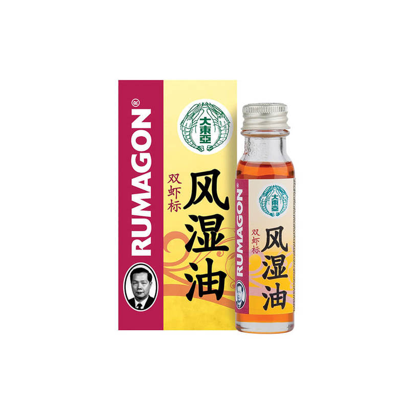 Double Prawn Rumagon, 28ml