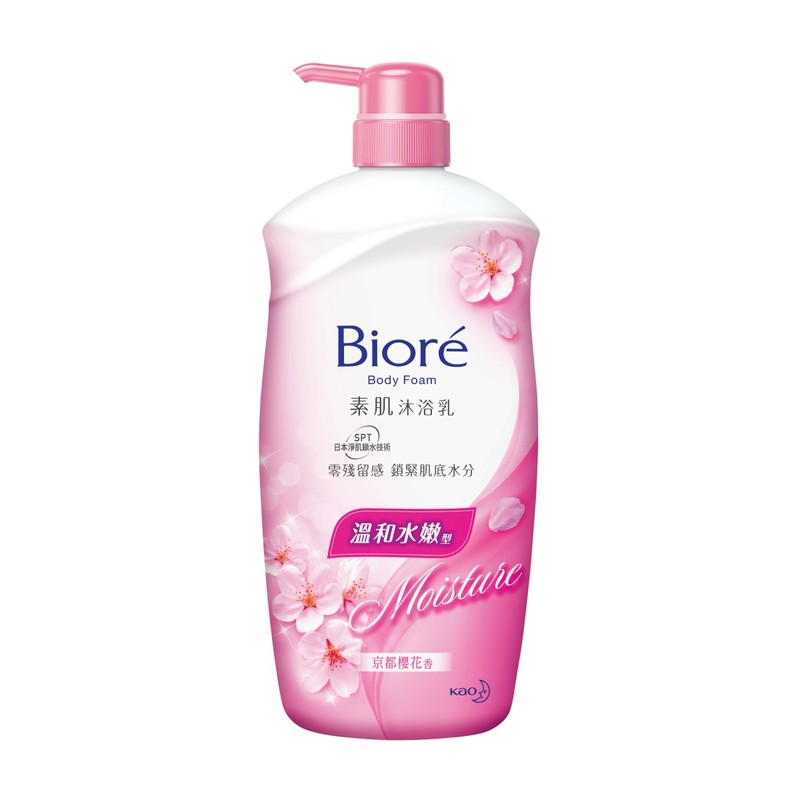 Biore Bath Foam Mild 1000ml