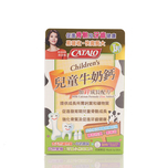 Catalo Children's Milk Calcium 50pcs