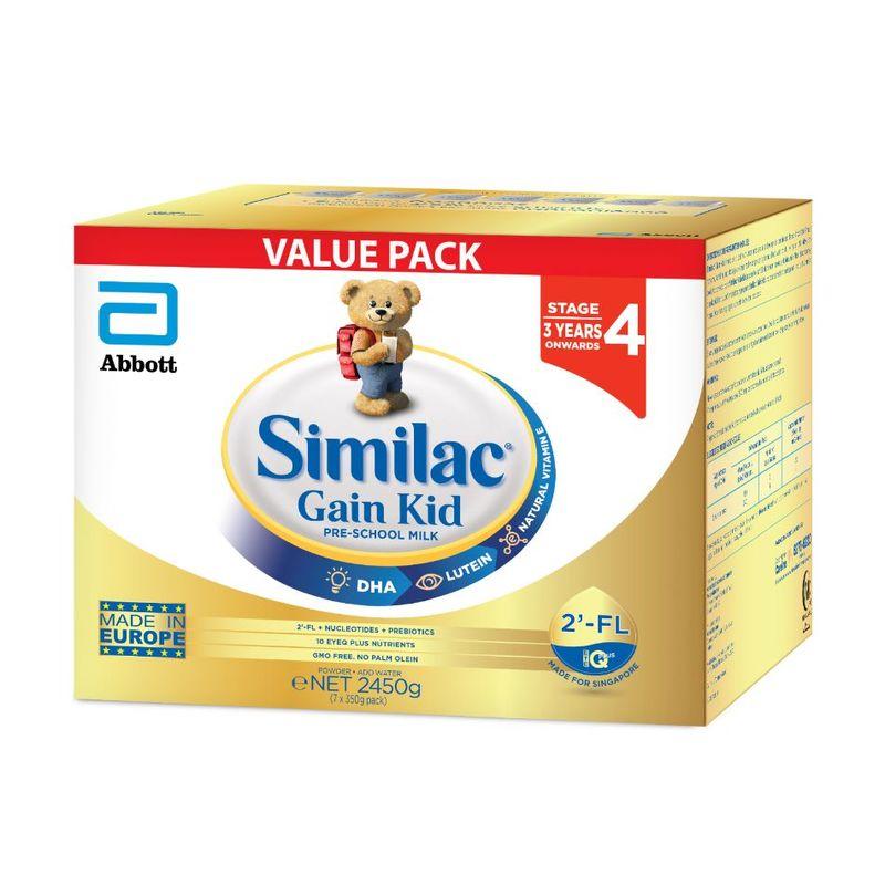 Similac 2FL Stage 4 GAIN 7X350G Box