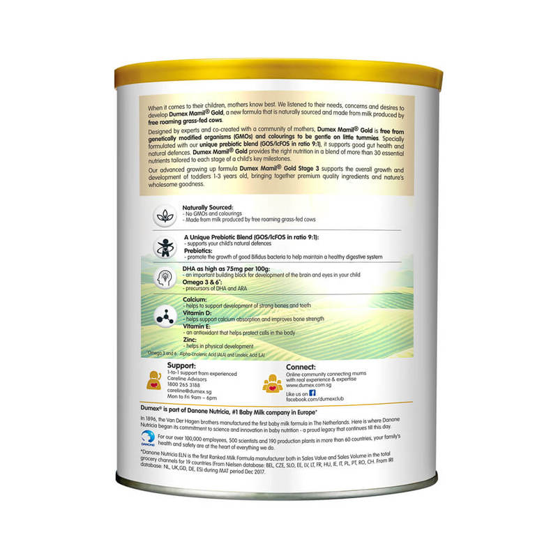 Dumex Mamil Gold Stage 3 Growing Up Kid Milk Formula (1.6kg)