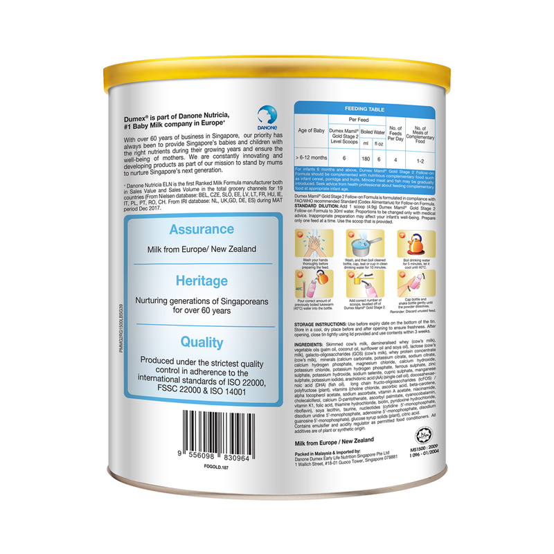 Dumex Mamil Gold Follow On Formula Stage 2 (After 6 months) 1.5kg