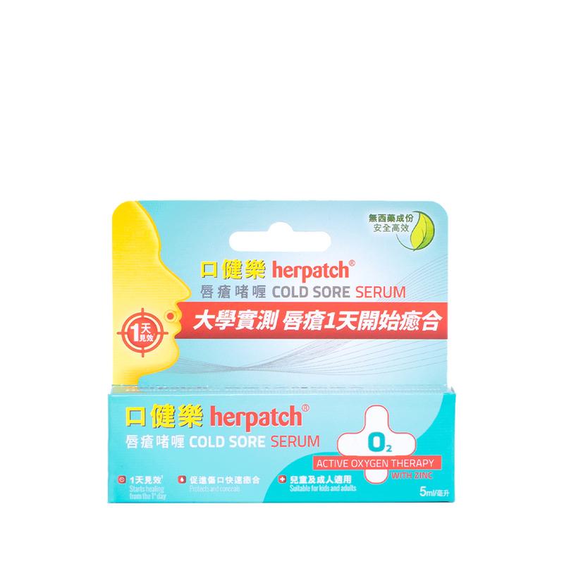 Herpatch Cold Sore Serum