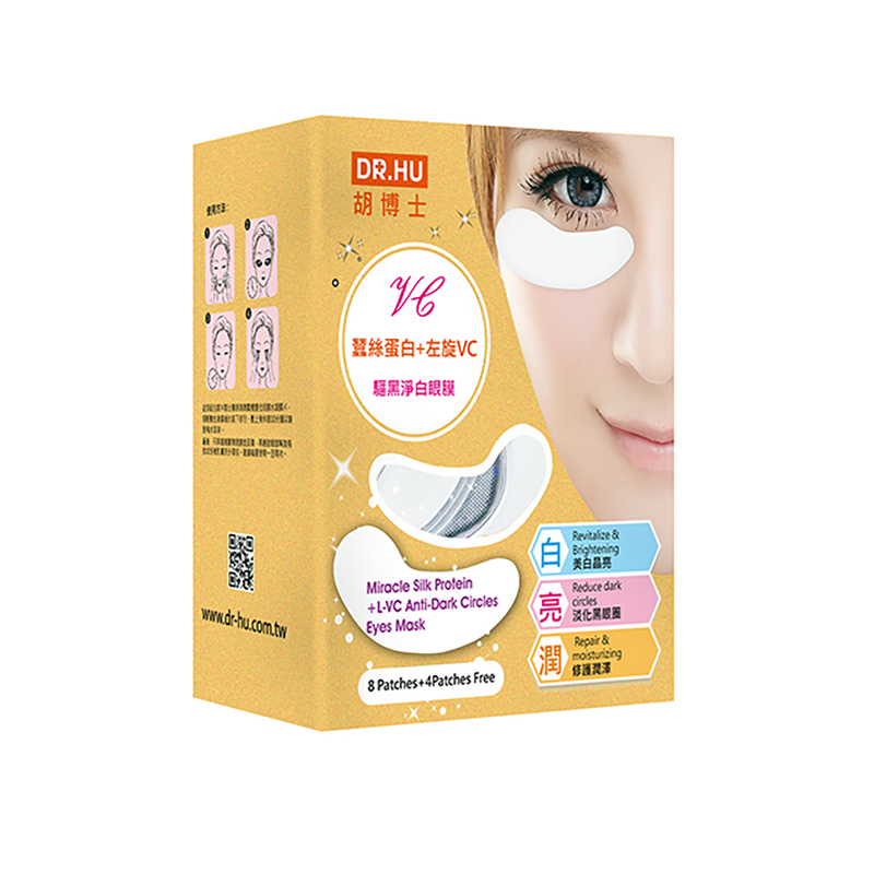 Dr. Hu Anti-Dark Circles Eye Patches, 12pcs